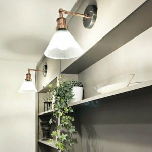Industrial Lighting options from Lime Lace Interiors